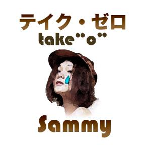 s_takeo
