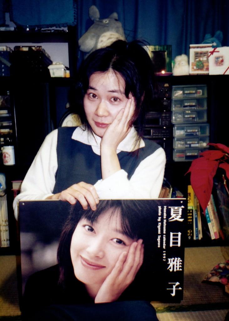 夏目雅子1