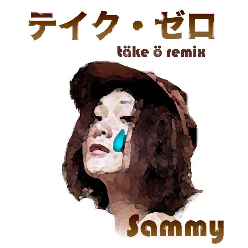 Sammy テイクゼロ